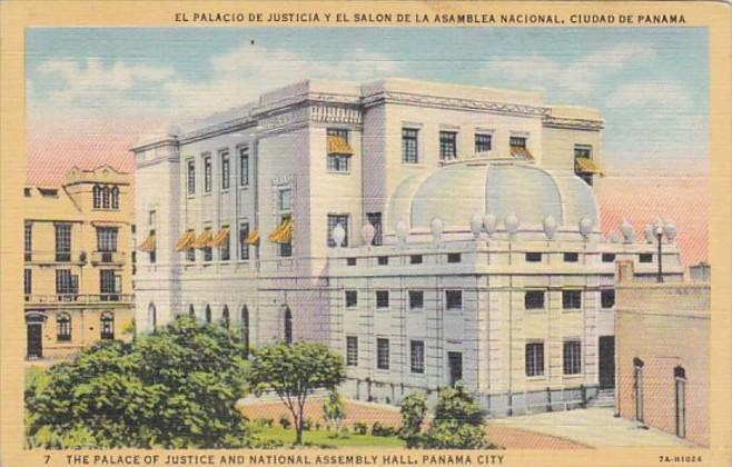 Panama City Palace Of Justice and National Assembly Hall Curteich