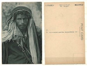 JUDAICA PALESTINE POSTCARD 1921 A BEDOUIN IN HIS HAPPY MOOD