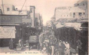 The Native Bazaars Alexandria Egypt, Egypte, Africa Unused