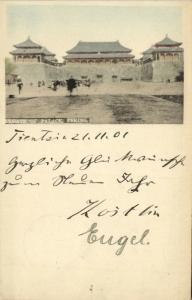 china, PEKING PEIPING, Gate of Palace (1901)