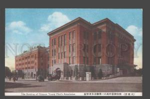 086001 JAPAN Building of Nippon Young Men's Association Old PC