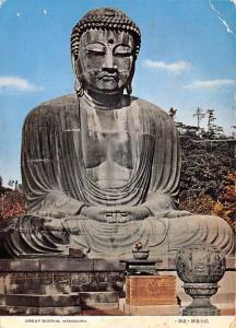 Kamakura - Great Buddha