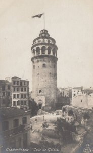 RP: CONSTANTINOPLE  , Turkey , 00-10s ; #85