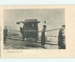Pre-1907 NICE VIEW Hong Kong China i5401