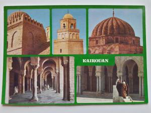 Tunisia, Africa, Kairouan, 347, Views of the Mosquee