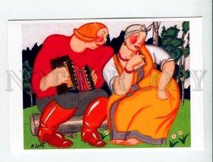 d3171732 RUSSIA Mikhail Lattry Accordion Player AVANT-GARDE
