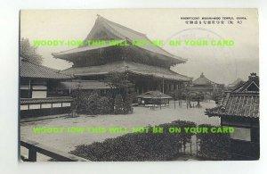 ft649 - Japan - Minami-Mido Temple , Osaka - postcard
