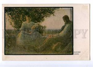 188007 Evening Dreaming Family by BANTZER Vintage postcard