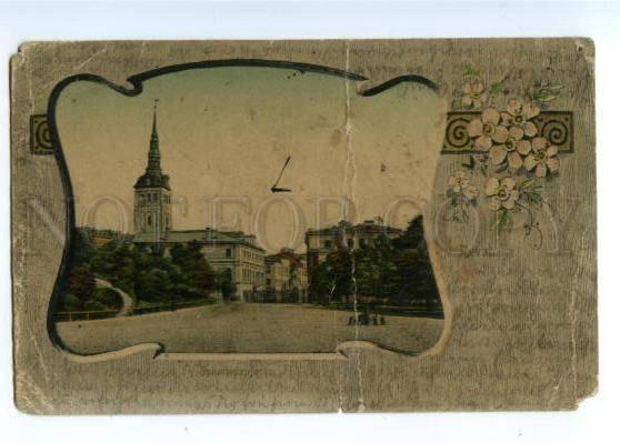 167352 Estonia REVAL Tallinn ART NOUVEAU Vintage postcard