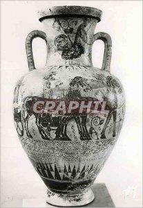 Postcard Modern Athens National Museum Amphora Piraeus