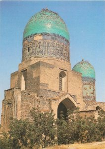 Postcard Uzbekistan Samarkand architecture bricks