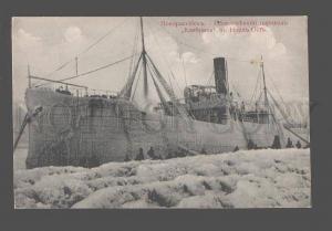 081542 RUSSIAN Novorossisk iced over steamship Kambrik Old PC