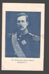 090804 His Majesty King of Belgium ALBERT I Vintage PC