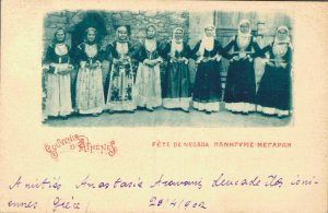 Greece Megara Folk Dance Ethnic Costumes 05.14