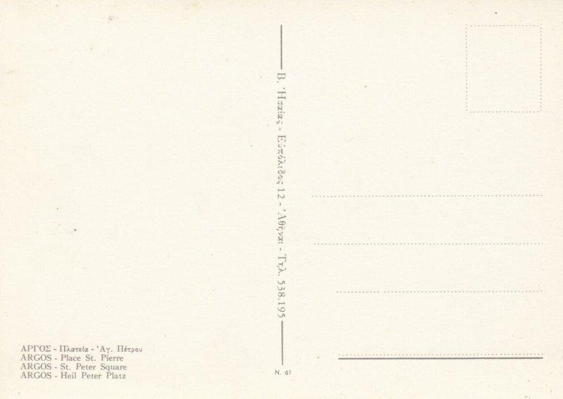 ARGOS : Heil Peter Platz , 50-70s ; GREECE