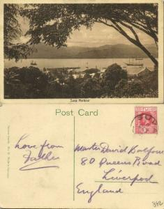 fiji islands, SUVA, Harbour Scene (1910s) Stamp, Stinson Studio 11