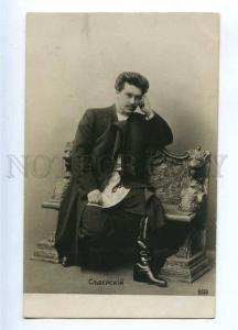 233875 SEVERSKY Russian OPERA Singer GIPSY SONG Vintage PHOTO