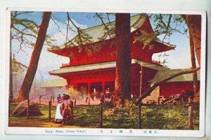 P1231 old unused postcard japan zojoi, shiba. [greet tokyo]