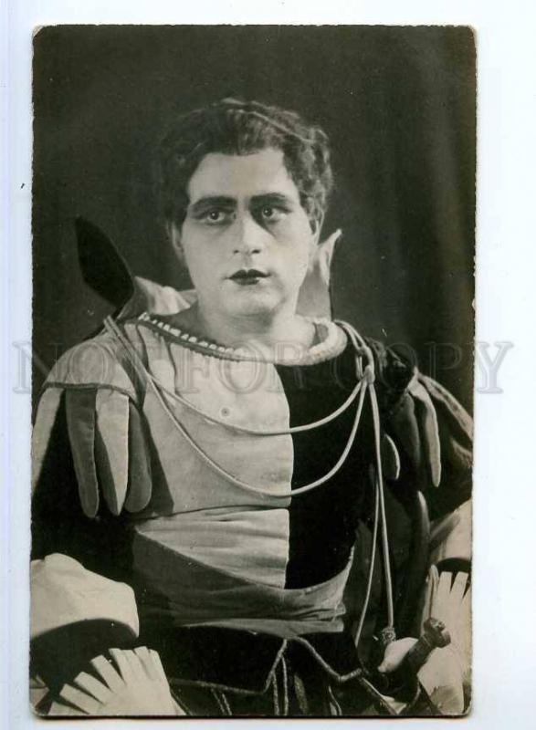 243174 SCHMIDT Russian OPERA singer Vintage PHOTO