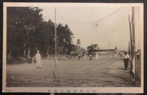 Mint Japan POW RPPC Postcard Cover WWI German prisoner Of War Playing Tennis