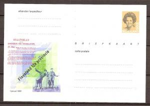 Netherlands - Postcard - NEVER USED - NL266