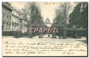 Paris Old Postcard The gate of the Parc Monceau
