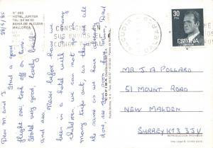 Spain Majorca Mallorca Postcard, Hotel Jupiter, Alcudia 1985 C37