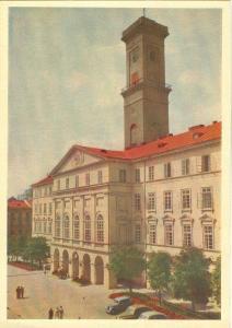 Ukraine, Lvov, City Soviet of Working People's Deputies, 1962 unused Postcard