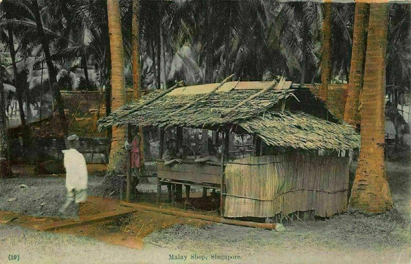 Singapore Malay Shop Postcard