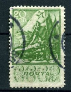 502691 USSR 1938 year Sport stamp motorcycle
