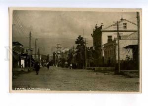 197469 ABKHAZIA Gudauty Ordzhonikidze Street Vintage photo