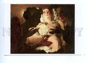 179164 Konstantin Somov Fever's nightmare modern postcard
