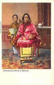 Chineeshe Dame Te Batavia Tinted Real Photo RPPC Postcard