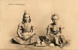 indonesia, JAVA, Native Bride and Groom, Necklace Jewelry (1910s) Postcard