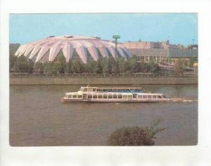 Ferry Boat, Moscow, Russia, PU-1984