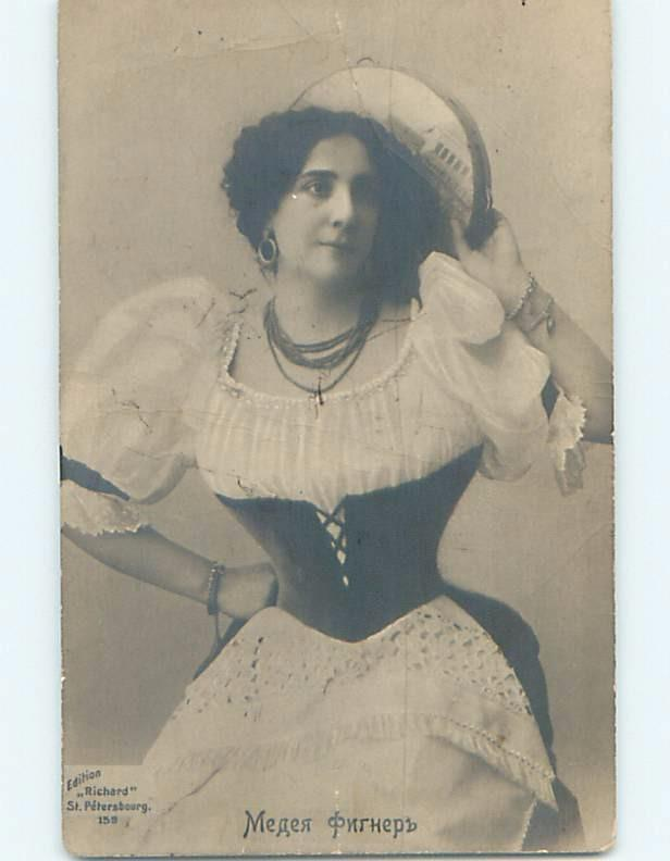 Pre-1907 rppc RUSSIAN ACTRESS HOLDING TAMBOURINE IN ST. PETERSBURG RUSSIA HM1013
