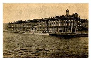 Russia - Leningrad. Palace of Art