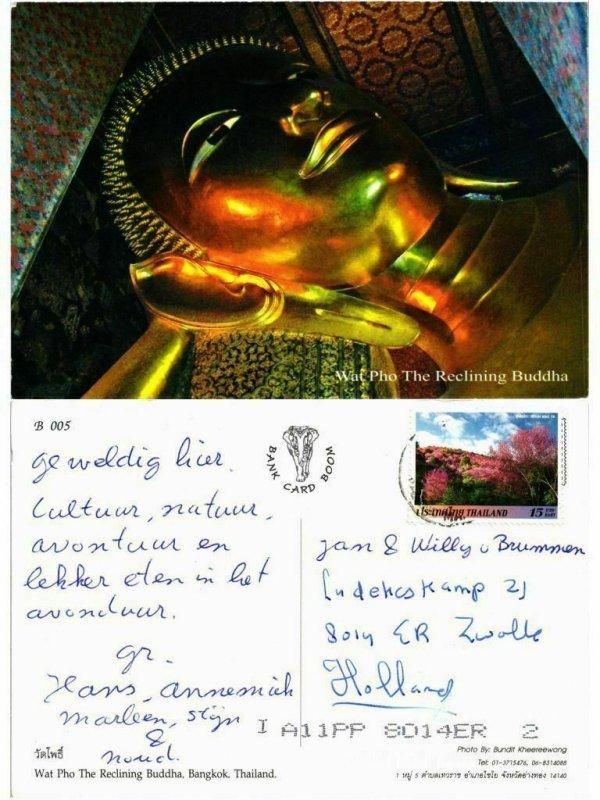 CPM AK THAILAND-Bangkok-Wat Pho The Reclining Buddha (335215)