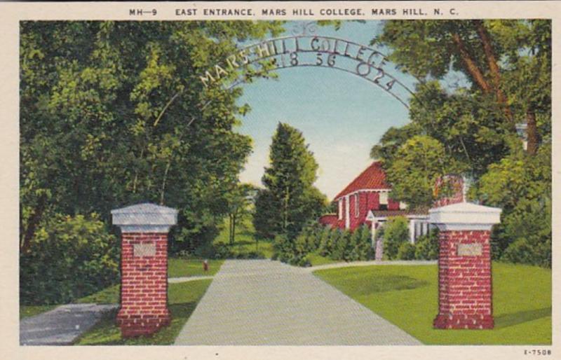 North Carolina Mars Hill East Entrance Mars Hill College