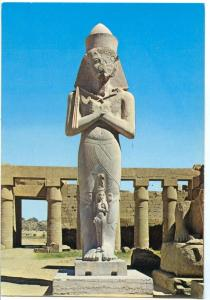Egypt, Luxor-Karnak, Pharao Pinutem and his Wife, unused Postcard