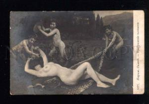 043844 Nude NYMPH & Musical Young FAUNS vintage SALON PC