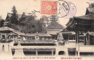 Japan Miyazima Stage at the Side of the Main Temple in Shrine, Itsukushima 1912
