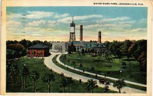 WATER WORK PARK JACKSONVILLE FLORIDA