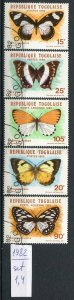 266188 TOGO 1982 year used stamps set BIRDS butterflies