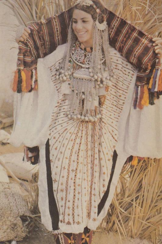Cairo Egyptian Wedding Dress The Day After Marriage Postcard
