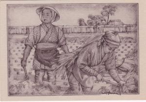 Rice Harvest  , Japan , 30-50s; Wood Block