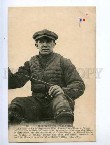 205185 FRANCE AVIATION pilot Chavez 1910 #386 postcard