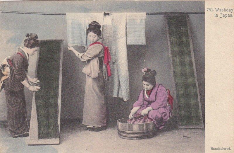 Japan Tokyo Geisha Girls Wash Day Handcolored Rotograph sk3236