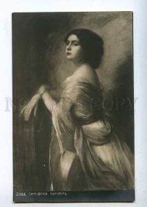 199115 Portrait of BELLE Lady by SANTOVSKY Vintage Russian PC