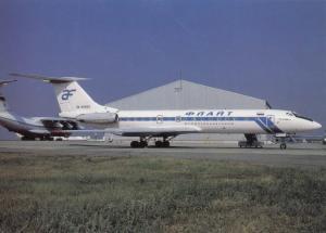 FLAJT / ASTRAKHANGAZPROM, TU-134A-3, unused Postcard